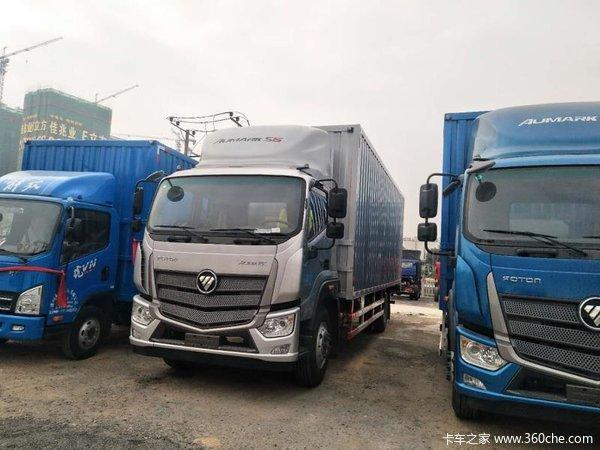 直降2.0万元深圳欧马可S5载货车促销中
