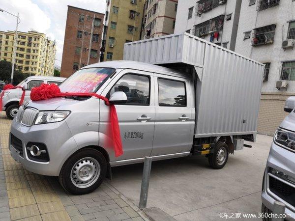 回馈用户深圳金杯T52载货车钜惠0.3万元