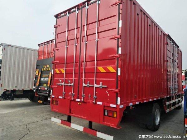 直降2.0万元深圳新乘龙M3载货车促销中