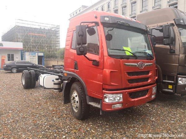 回馈用户杭州龙V载货车钜惠0.7万元