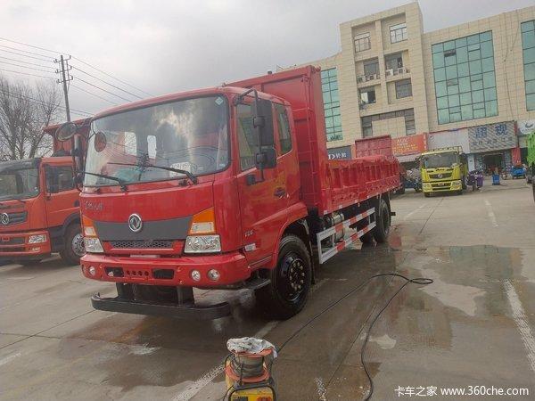 东风天锦6.5米18吨平板自卸优惠5仟促销