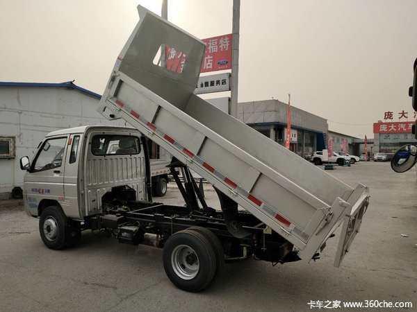 新车优惠唐山风菱自卸车仅售5.69万元