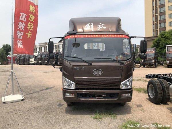 直降0.2万元沈阳J6F底盘载货车促销中