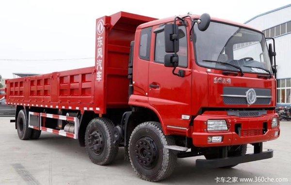 东风天锦6.8米平板自卸优惠6仟促销