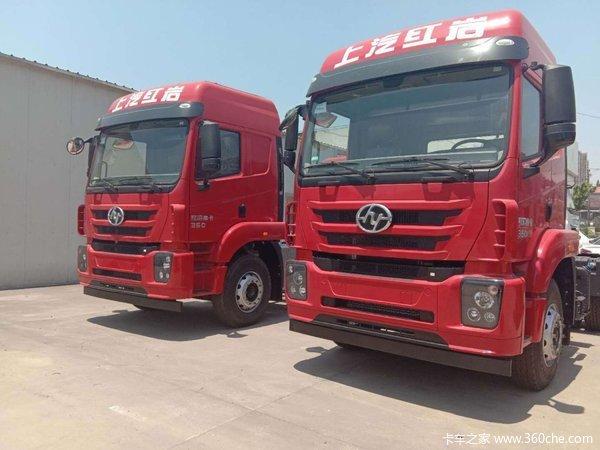 直降0.5万元上海红岩杰卡牵引车促销中