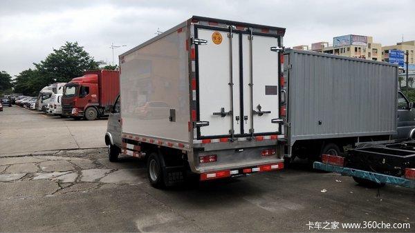 东莞昌河福瑞达K21冷藏车现售4.68万元
