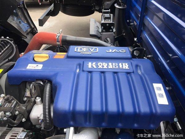 无锡骏铃V6可上蓝牌载货车限时促销中