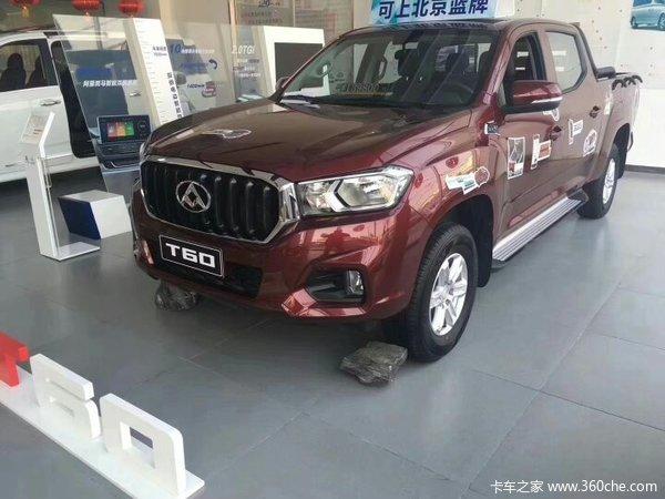 回�用��北京大通T60皮卡�惠0.5�f元
