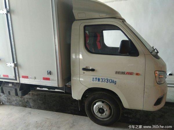 直降0.3万元北京祥菱M2载货车促销中