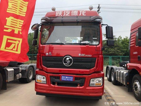 新车促销徐州汇鑫新M3000牵引车28.8万