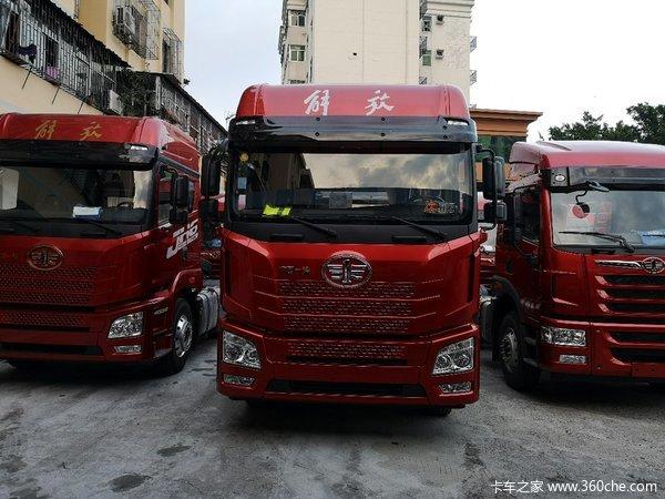 让利促销深圳解放JH6牵引车现售28.3万