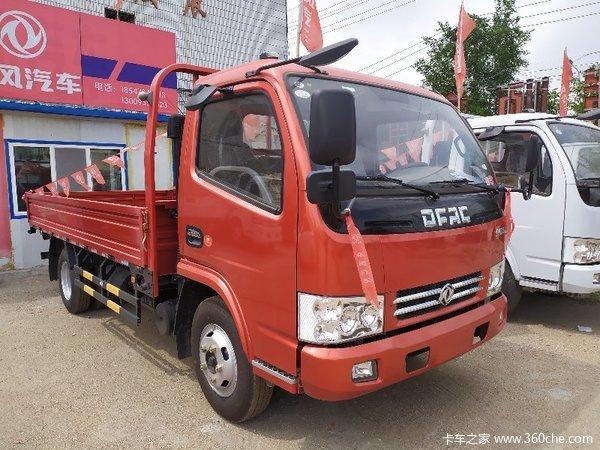 直降0.4万元包头多利卡D6载货车促销中