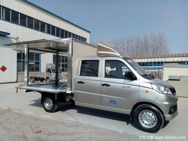 让利促销南昌祥菱V载货车现售4.3万元