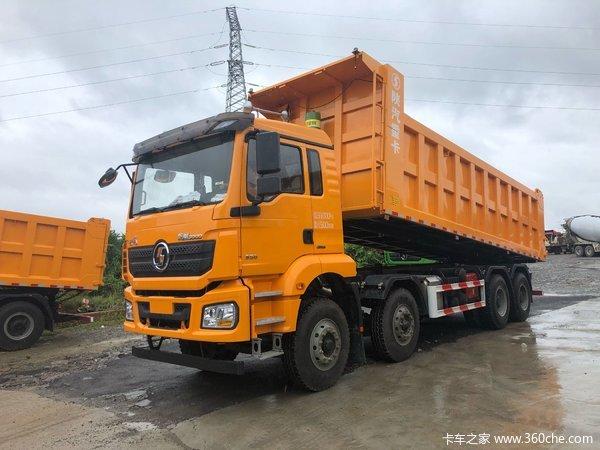 大让利贵阳德龙新M3000自卸钜惠1.7万