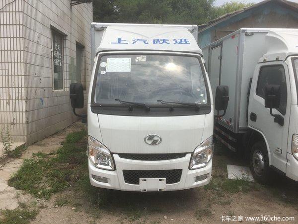 仅售4.9万元四平小福星S系载货车促销