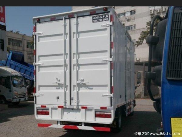 直降2.0万元深圳骏铃V5载货车促销中