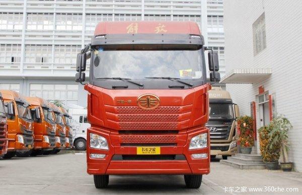 直降0.7万元台州解放JH6牵引车促销中