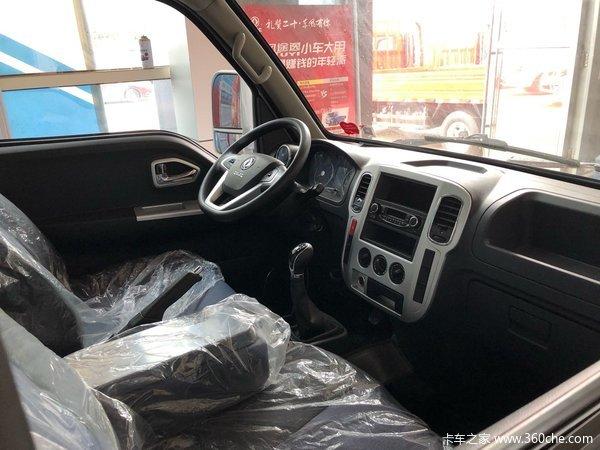 新车到店徐州联东国六途逸轿卡售5.7万