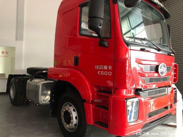 冲刺销量上海红岩杰卡牵引车限时促销