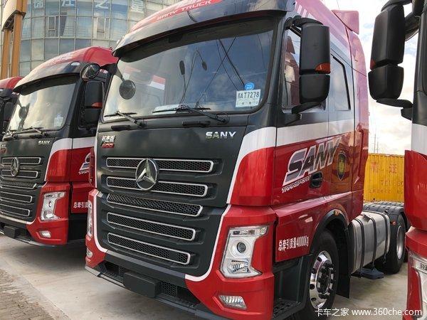 冲刺销量上海三一重卡牵引车限时促销