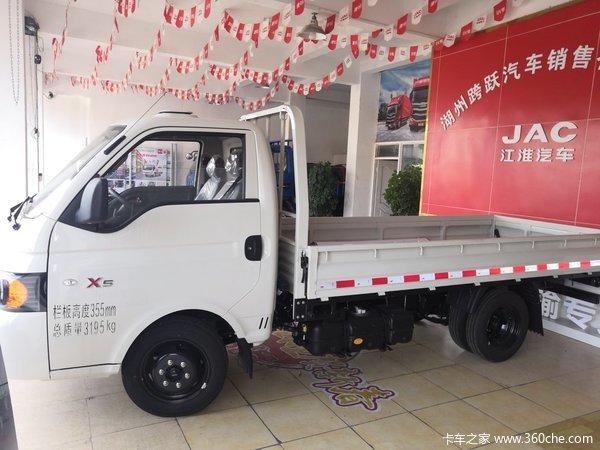 新车促销湖州康铃X5载货车现售5.78万
