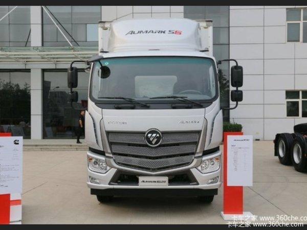 仅售18.2万深圳欧马可S5载货车促销中