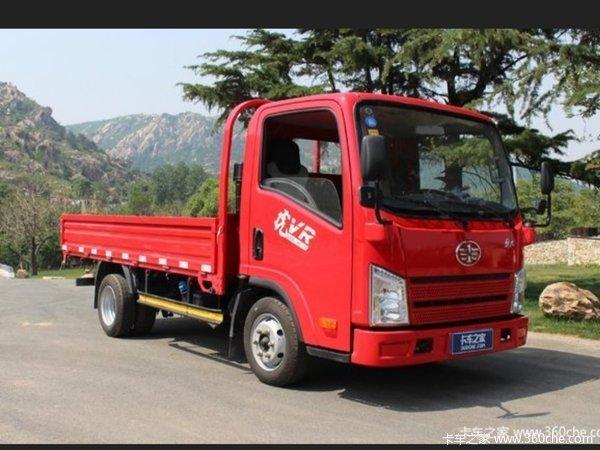 仅售6.88万元东莞虎VR载货车促销中