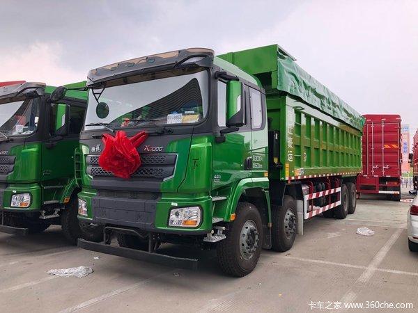 新车到店宿迁豪运德龙X3000自卸车49万