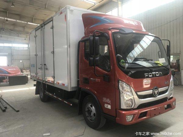 直降1.0万元北京奥铃CTS载货车促销中
