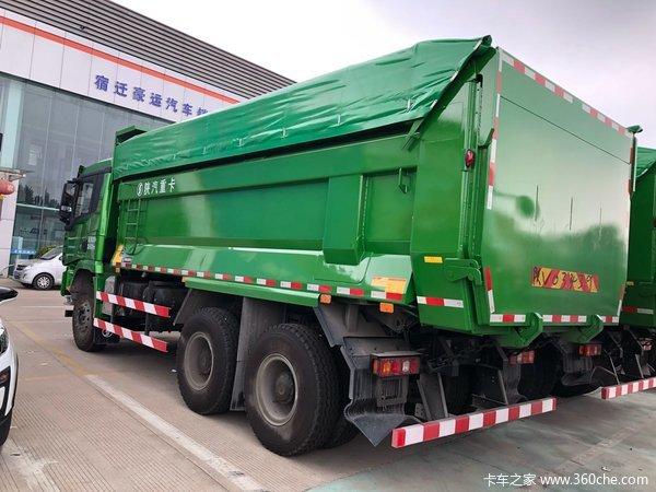 让利大促宿迁豪运德龙X3000自卸38.8万