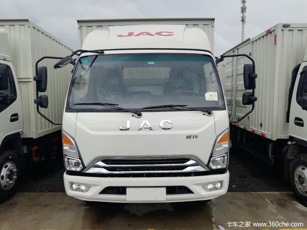 新车优惠唐山康铃J6载货车仅售9.3万元