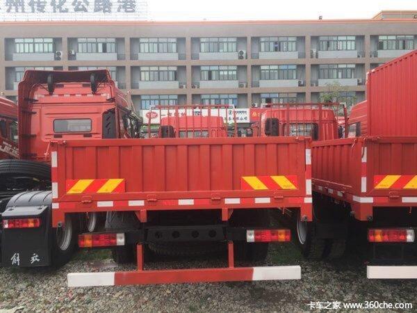 直降0.3万元苏州龙V载货车限时促销中