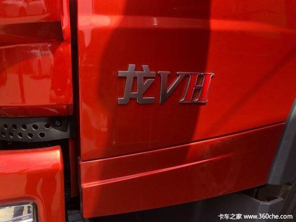直降1.0万元常州龙VH载货车限时促销中