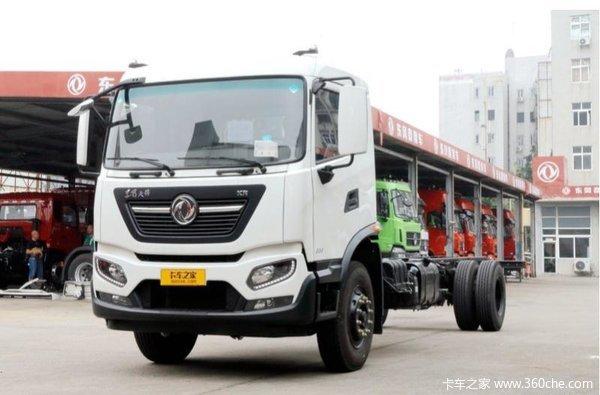 直降2.0万深圳东风天锦KR载货车促销中