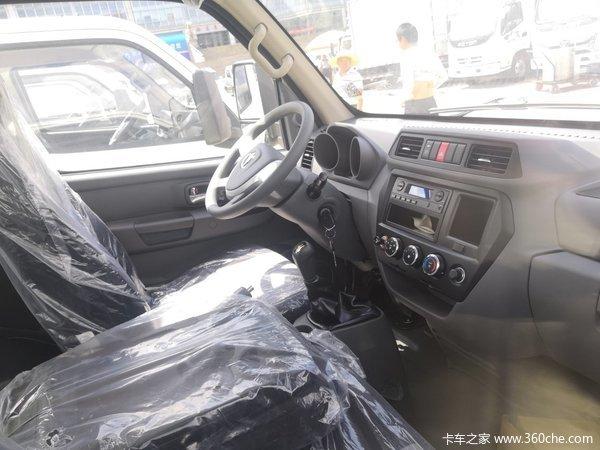 回馈用户杭州缔途GX载货车钜惠0.1万元