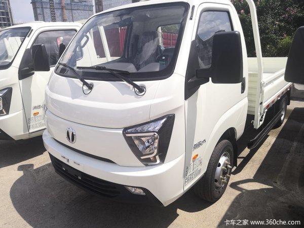 冲刺销量杭州缔途DX载货车仅售7.18万元