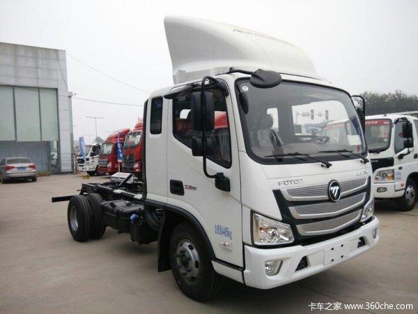直降0.8万元潍坊欧马可S3载货车促销中