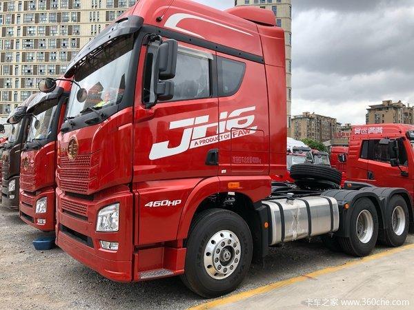 冲刺销量无锡解放JH6牵引车限时促销