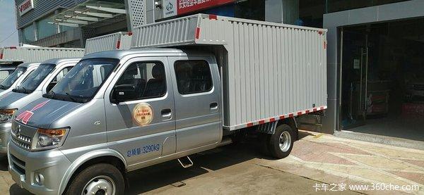 直降0.3万赣州神骐T20载货车促销中