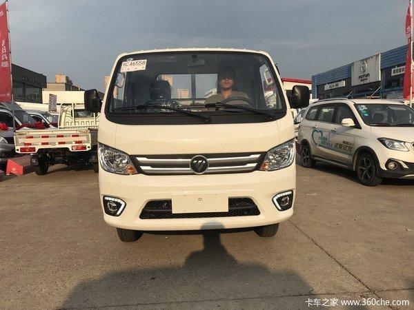 新车优惠南昌小卡之星1载货仅售6.6万