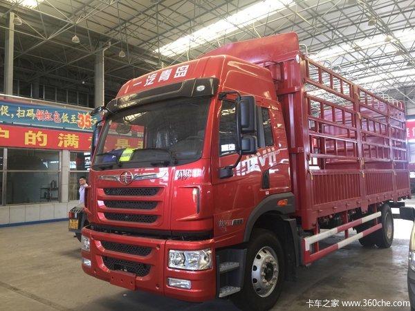 直降0.7万元滨州解放龙VH载货车促销中