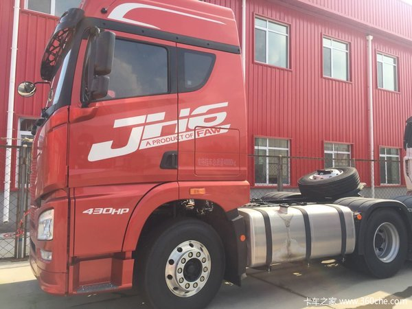 直降0.6万元滨州解放JH6牵引车促销中