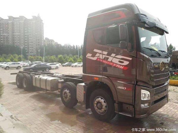 新�促�N�L春解放JH6冷藏��F售34.8�f