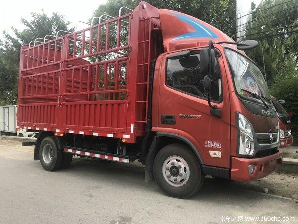 仅售11.5万元北京奥铃CTS载货车促销中