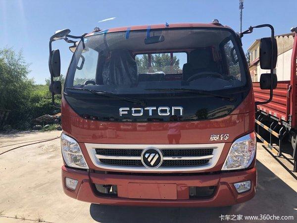 直降0.6万元北京奥铃CTX载货车促销中