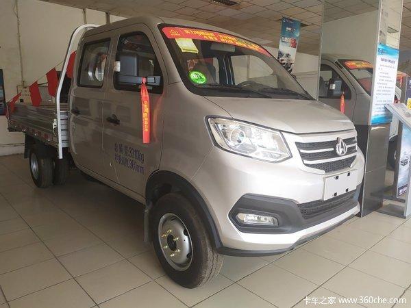 新车到店包头X3载货车仅售5.89万元
