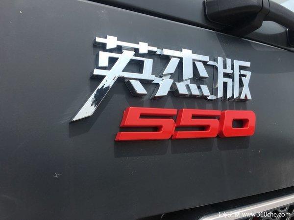 三一重卡��六新�上海祥和�H售31.8�f