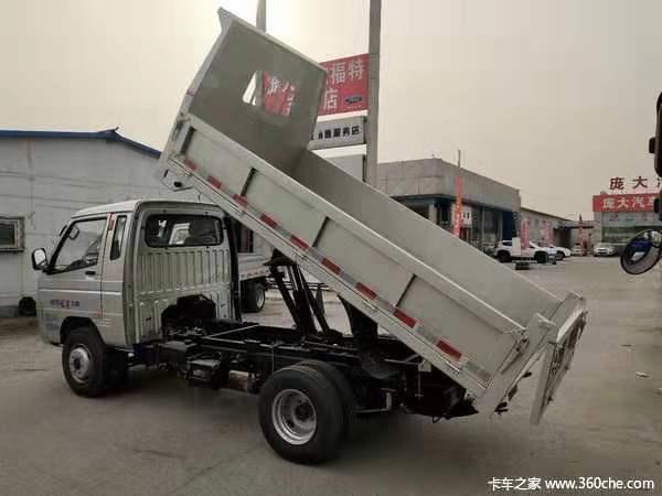 新���惠唐山�L菱自卸��H售5.69�f元