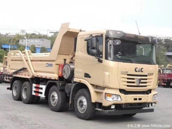 直降6万元晋中联合自卸车渣土车促销