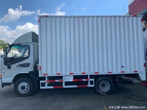 直降1.0万元深圳康铃H5载货车促销中